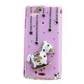 Bling Carousel crystals cases covers for Sony Ericsson Xperia Arc LT15I X12 LT18i - Pink