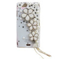 Bling Flowers crystals cases Pearl covers for Sony Ericsson Xperia Arc LT15I X12 LT18i - White