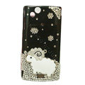 Bling Little lamb crystals cases covers for Sony Ericsson Xperia Arc LT15I X12 LT18i - Black