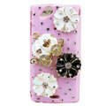 Bling Pumpkin flowers crystals cases covers for Sony Ericsson Xperia Arc LT15I X12 LT18i - Pink