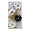 Bling Pumpkin flowers crystals cases covers for Sony Ericsson Xperia Arc LT15I X12 LT18i - White