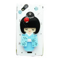 Bling kimono doll crystals cases covers for Sony Ericsson Xperia Arc LT15I X12 LT18i - Blue