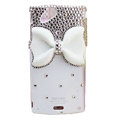 Bowknot bling crystals cases covers for Sony Ericsson Xperia Arc LT15I X12 LT18i - White
