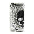 Skull bling crystals cases covers for Sony Ericsson Xperia Arc LT15I X12 LT18i - White