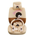 OULILAI Monchhichi Car Front Rear Seat Covers Plush Universal 19pcs - Beige