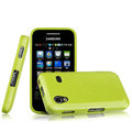 Imak Ultrathin Jelly Cases Covers for Samsung Galaxy Ace S5830 i579 - Green (Screen protection film)