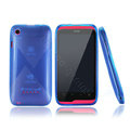 Nillkin Super Scrub Rainbow Cases Skin Covers for K-touch W700 - Blue (High transparent screen protector)
