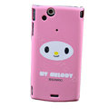 Cartoon Girl Scrub Hard Cases Covers for Sony Ericsson Xperia Arc LT15I X12 LT18i - Pink