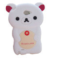 Cartoon Rilakkuma Silicone Cases Covers Skin for Samsung Galaxy Note i9220 N7000 - White