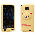Cartoon Rilakkuma Silicone Cases Covers Skin for Samsung i9100 Galasy S II S2 - Beige