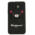 Cartoon Rilakkuma Silicone Cases Covers Skin for Samsung i9100 Galasy S II S2 - Black