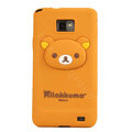 Cartoon Rilakkuma Silicone Cases Covers Skin for Samsung i9100 Galasy S II S2 - Brown