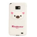 Cartoon Rilakkuma Silicone Cases Covers Skin for Samsung i9100 Galasy S II S2 - White