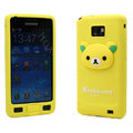 Cartoon Rilakkuma Silicone Cases Covers Skin for Samsung i9100 Galasy S II S2 - Yellow