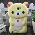 Cartoon Rilakkuma Silicone Cases Skin Covers for Samsung Galaxy Note i9220 N7000 - Beige