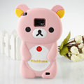Cartoon Rilakkuma Silicone Cases Skin Covers for Samsung i9100 Galasy S II S2 - Pink