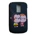 Cartoon Paul Frank Scrub Hard Skin Cases Covers for Blackberry 9000 - Black