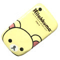 Cartoon Rilakkuma Hard Case Skin Covers For BlackBerry Curve 8520 9300 - Yellow