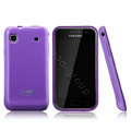Boostar TPU soft skin cases covers for Samsung i9000 Galaxy S i9001 - Purple