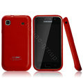 Boostar TPU soft skin cases covers for Samsung i9000 Galaxy S i9001 - Red
