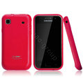 Boostar TPU soft skin cases covers for Samsung i9000 Galaxy S i9001 - Rose