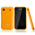 Boostar TPU soft skin cases covers for Samsung i9000 Galaxy S i9001 - Yellow