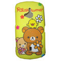 Cartoon Rilakkuma Scrub Hard Cases Covers for Sony Ericsson WT19i - Yellow