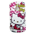 Hello kitty Scrub Hard Cases Covers for Sony Ericsson WT19i - Rose