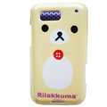 Cartoon Rilakkuma Hard Cases Covers for Motorola Defy ME525 MB525 - Beige