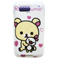 Cartoon Rilakkuma Hard Cases Covers for Motorola Defy ME525 MB525 - White
