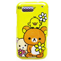 Cartoon Rilakkuma Hard Cases Covers for Motorola Defy ME525 MB525 - Yellow
