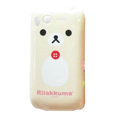 Cartoon Rilakkuma Hard Cases Skin Covers for HTC Desire S G12 S510e - Beige