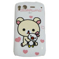 Puppet Rilakkuma Hard Cases Skin Covers for HTC Desire S G12 S510e - White