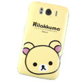 Rilakkuma Hard Cases Covers for HTC Sensation XL Runnymede X315e G21 - Beige