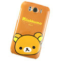 Rilakkuma Hard Cases Covers for HTC Sensation XL Runnymede X315e G21 - Brown