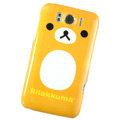 Rilakkuma Hard Cases Covers for HTC Sensation XL Runnymede X315e G21 - Orange