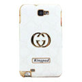 GUCCI Kingpad Luxury leather Cases Holster for Samsung Galaxy Note i9220 N7000 - White