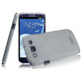 IMAK Cowboy Shell Quicksand Cases Covers for Samsung I9300 Galaxy SIII S3 - Gray (High transparent screen protector)