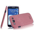 IMAK Cowboy Shell Quicksand Cases Covers for Samsung I9300 Galaxy SIII S3 - Red (High transparent screen protector)
