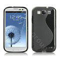 TPU Matte Soft Cases Covers for Samsung I9300 Galaxy SIII S3 - Black