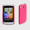 ROCK Colorful Glossy Cases Skin Covers for HTC Wildfire S A510e G13 - Red (High transparent screen protector)