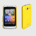 ROCK Colorful Glossy Cases Skin Covers for HTC Wildfire S A510e G13 - Yellow (High transparent screen protector)
