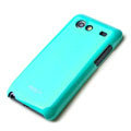 ROCK Colorful Glossy Cases Skin Covers for Samsung i9070 Galaxy S Advance - Blue (High transparent screen protector)
