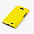 ROCK Colorful Glossy Cases Skin Covers for Samsung i9103 Galaxy R - Yellow (High transparent screen protector)