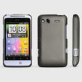 ROCK Naked Shell Hard Cases Covers for HTC Salsa G15 C510e - Gray (High transparent screen protector)