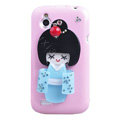 Bling Kimono doll Crystals Hard Cases Covers for HTC T328W Desire V - Blue