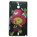 Chopper Matte Hard Cases Covers for Sony Ericsson MT27i Xperia sola - Black