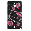 Hello kitty Matte Hard Cases Covers for Sony Ericsson MT27i Xperia sola - Black