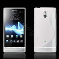 Jokod TaiJi TPU Soft Cases Skin Covers For Sony Ericsson LT22i Xperia P - Transparent White (Screen protection film)