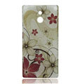 Raindrop Painting Hard Cases Covers for Sony Ericsson LT22i Xperia P - Brown